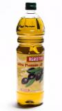 Оливковое масло для жарки 1 литр