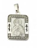 Именная икона кулон Антоний