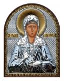 Икона 8,5x10,5 Матрона Московская (серебро; пластиковая основа)