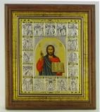 EKL102-101KZ. Икона Silver Axion. 246x280. Благословение Христа, шт