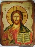 Икона под старину, 125-165, Спаситель, шт