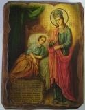 Икона под старину, 125-165, Целительница, шт