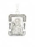 Именная икона кулон Константин
